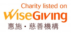 WiseGivity Charity (color)