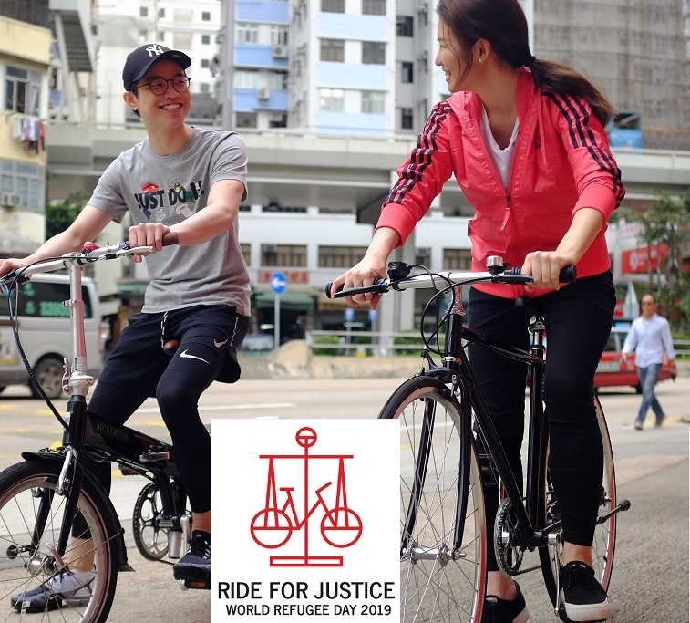 Ride For Justice image2 - Copy