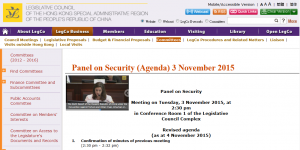 Watch the full webcast of the LegCo Panel on Security session